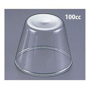 耐熱ガラス製プリンカップ 100cc ポイント消化|eco-kitchen