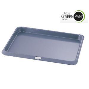 グリーンパン ドバイ レクタンギュラー オーブントレイ 38×28cmキッチン >   鍋、グリル フライパン|eco-kitchen