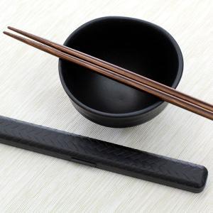 あじろ箸箱セット 黒 23cm 箸 箸箱 箸箱セット 箸箱 おしゃれ ネコポス可 ポイント消化|eco-kitchen