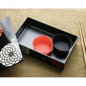 シリコンカップ2個セット お弁当作りアイテム HAKOYA(ハコヤ) ポイント消化|eco-kitchen
