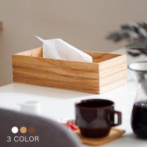 ティッシュケース 木製 ティッシュBOX ティシュケース おしゃれ ティッシュケース おしゃれ 木製 ティッシュボックス 送料無料