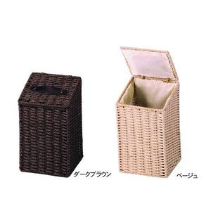 サニタリーBOX13-70インテリア 収納 トイレ収納籐製ダークブラウン ベージュ|eco-kitchen