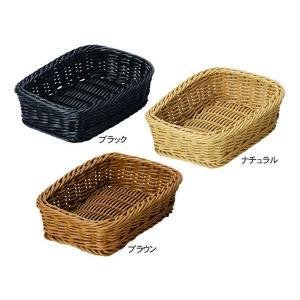洗えるバスケット[ON-69][かご 収納 バスケット 小物入れ パン 什器 食洗機対応 ラタン 野菜入れ 果物入れ]籐製の写真