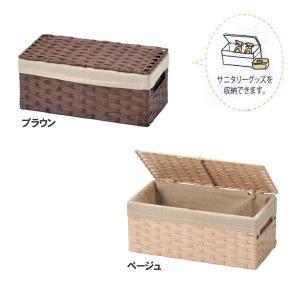 サニタリーバスケット布付き58-90サニタリー ボックス ケース 小物入れ かご 小物 収納 小物ケース インテリア バスケット籐製|eco-kitchen