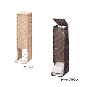 ペーパー トイレットペーパー収納 バスケットCH-526トイレットペーパー スリム たて型 トイレ用品 サニタリー ボックス ケース 小物ケース|eco-kitchen