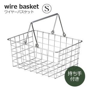 収納 バスケット ワイヤー製 ショッピングバスケット ワイヤーバスケット 買い物カゴ インテリア カゴ 収納 見せる収納 キッチン収納 小物入れ|eco-kitchen