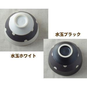 ご飯茶碗(小) 飯椀[水玉ブラック 水玉ホワイト] やまに お茶碗