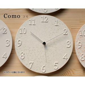 miyama(ミヤマ) Como(コモ) 壁掛時計ギフト グリーン|eco-kitchen
