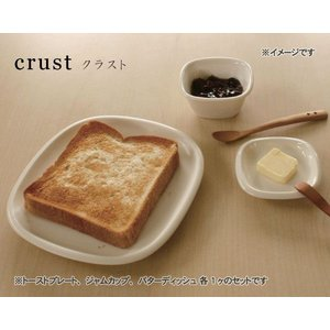 パンセット(トーストプレート、ジャムカップ、バターディッシュ バター用 皿 各1ヶ)キッチン> 食器...