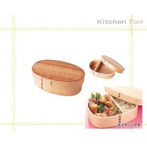 わっぱ弁当 弁当箱佐藤金属|eco-kitchen