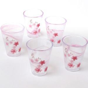 月夜野工房 HaNa タンブラー 5個セット[グラス セット コップ ビール ガラス 冷茶グラス ビアグラス]