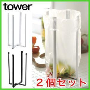 キッチン 収納 ポリ袋ホルダー tower(タワー) キッチンエコスタンド タワー 2個セット三角コーナー キッチンスタンド キッチン|eco-kitchen