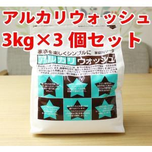 ■サイズ265×217×66(mm) ■容量-3kg×3個 ■成分-セスキ炭酸ソーダ100% ■液性...