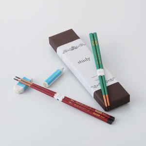 study チョップスティックケース&レスト 波佐見焼 箸置き 箸置きセット ギフトセット 新築祝い 内祝い eco-kitchen