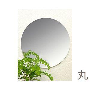 鏡割れない鏡 セーフティミラー 丸|eco-kitchen