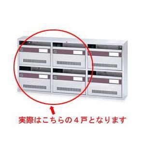 コーワソニア 集合郵便受箱 前入前出 ダイヤル錠 AM-B4(2列2段) 送料無料