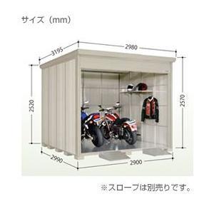 タクボ バイクガレージ バイクシャッターマン 多雪地型 標準型 BS-S2929 幅2980×奥行3195×高さ2570mm|eco-life