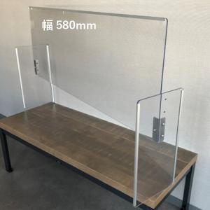 日創プロニティ クリアパーテーション 可動式 W600 CP600|eco-life