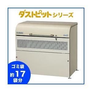 ヨドコウ ダストピット ゴミ収集庫 DPUB-800(アジャスター付) 東北・関東地方送料無料|eco-life