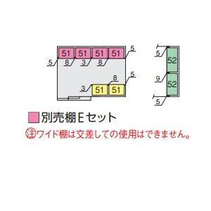 a097f4dffc イナバ物置 ネクスタ大型用オプション NXN-94H用 別売棚Eセット ※物置本体と同時購入の場合のみ送料無料