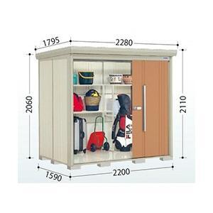 物置 屋外収納 大型 スチール タクボ物置 Mr.ストックマン ダンディ ND-2215(一般型 標準屋根)