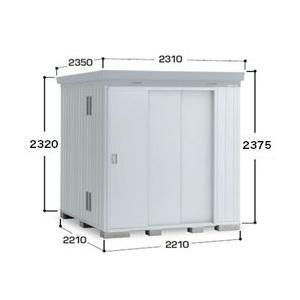 物置 屋外収納 スチール イナバ物置 ネクスタプラス ハイルーフ 扉タイプ NXP-48HT(一般型) 送料要見積|eco-life