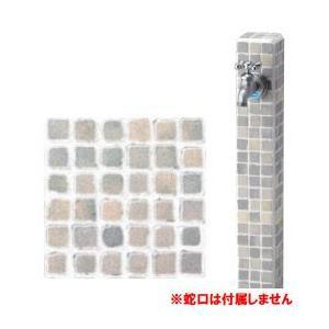 ニッコーエクステリア 立水栓ユニット MOZEC モゼック OPB-RS-23 ミント(MNT) *蛇口は別売 送料無料|eco-life
