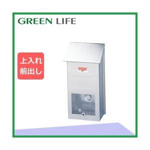 グリーンライフ 家庭用郵便ポスト 壁掛けタイプ(18-0ステンレス) ステン色 PS-10H
