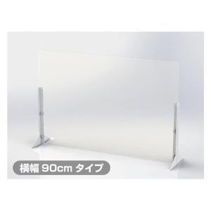 ナカバヤシ アクリルパーテーション W900x600 PTS-AC9060CR|eco-life