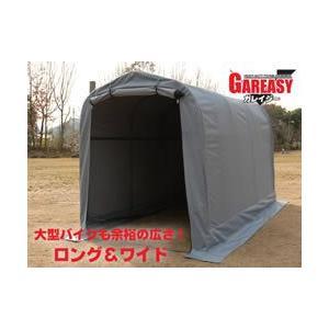 TOSHO DIYバイクガレージ ガレイジーGAREASY(ロング&ワイド) SH-300-162 お客様組立品|eco-life