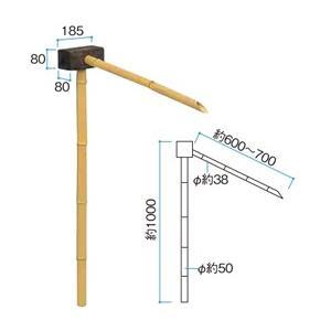 [送料無料]タカショー 和のガーデングッズ 天然竹筧 BK-1 竹製カケヒ 3尺