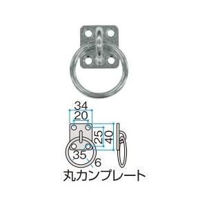 タカショー シェードセイルオプション 丸カンプレート 【条件付き送料無料】