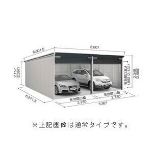 ヨドガレージ ラヴィージュ VGC-3062H-2 一般地用・背高Hタイプ 2連棟|eco-life