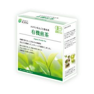 エコワン 有機煎茶 粉末スティック 30包入 鹿児島県産 粉末茶|eco-one