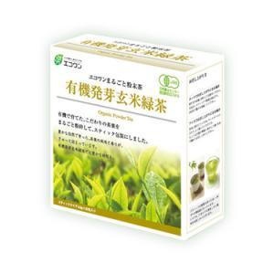 エコワン 有機発芽玄米緑茶 粉末スティック 30包入 鹿児島県産 粉末茶|eco-one