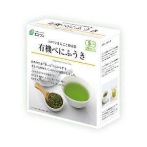 エコワン 有機べにふうき 粉末スティック 30包入 鹿児島県産 粉末茶|eco-one