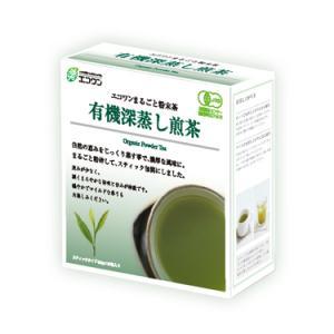 エコワン 有機深蒸し煎茶 粉末スティック 30包入 鹿児島県産 粉末茶|eco-one