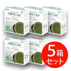 エコワン 有機深蒸し煎茶 粉末スティック 30包入×5箱(150杯分) 鹿児島県産 粉末茶|eco-one