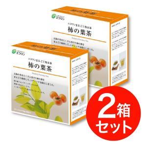 エコワン 柿の葉茶 粉末スティック 30包入×2箱(60杯分) 島根県産 粉末茶|eco-one