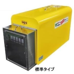 ホンダEU16i(18i兼用)発電機用 消音・防音ボックス ぱかっと/ PACUT 【送料込み】|eco-rt