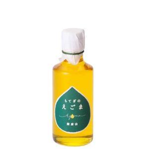 もてぎのえごま健康油(180ml)|eco-shop-motegi
