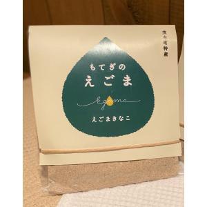 もてぎの焙煎エゴマきな粉|eco-shop-motegi