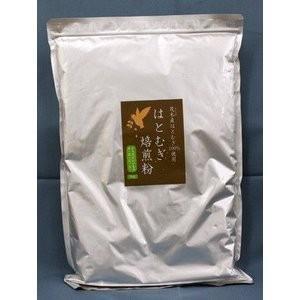 はとむぎ焙煎粉(1kg)|eco-shop-motegi