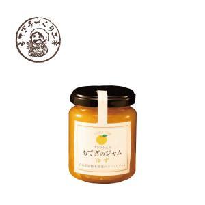 もてぎの柚子ジャム|eco-shop-motegi