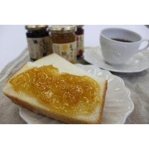 もてぎの柚子ジャム|eco-shop-motegi|03