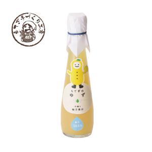 もてぎの手搾りゆず果汁100%|eco-shop-motegi