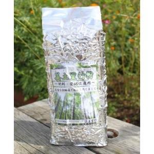 美土里竹粉(1kg入)|eco-shop-motegi