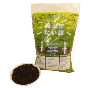美土里たい肥(10kg・36リットル入) ※お一人様2袋まで。|eco-shop-motegi