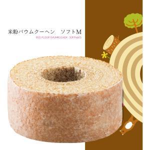 米粉バウムクーヘン ソフトM|eco-shop-motegi