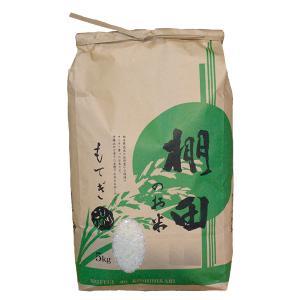 2017年産 もてぎ棚田のお米5kg|eco-shop-motegi